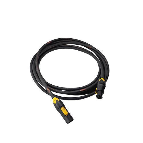 Trigger Extension Cable