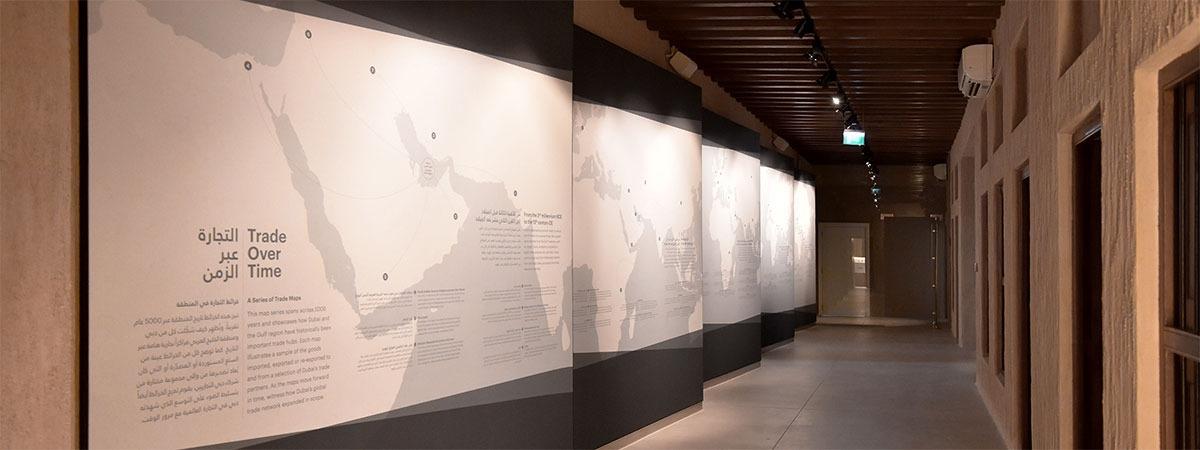 Al-Shindagha-Museum-ShowTex-01