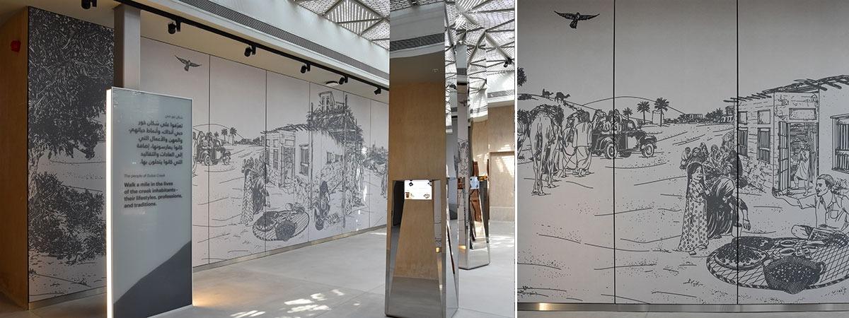 Al-Shindagha-Museum-ShowTex-04