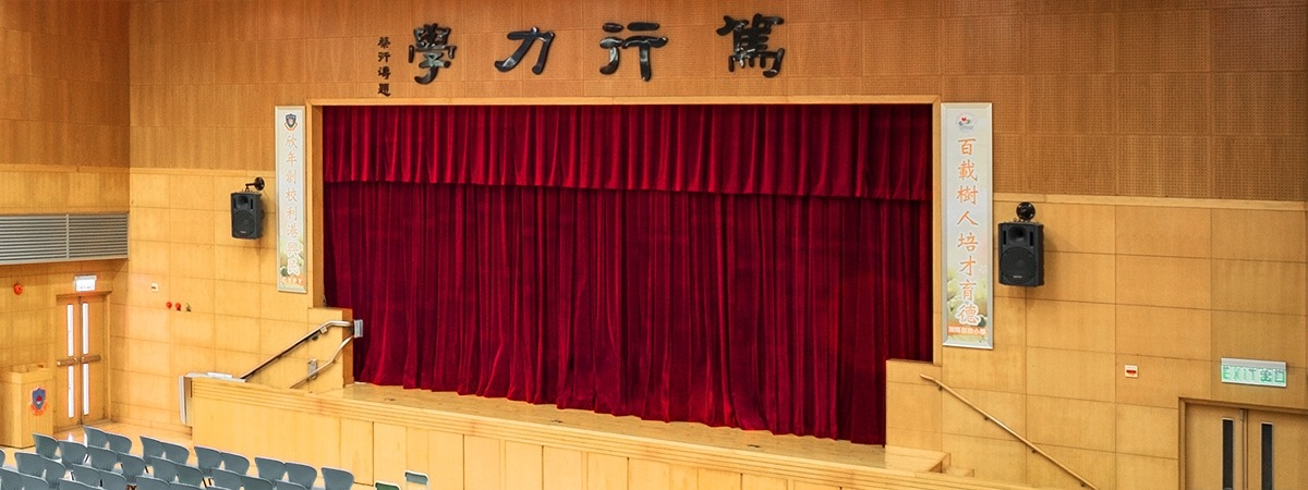 Chiu Yang Por Yen Primary School - stage velvet, blackout fabric