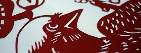 lasercut fabrics