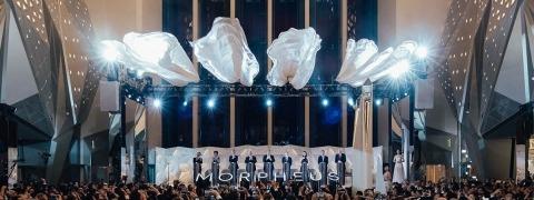 Morpheus Macau - reveal